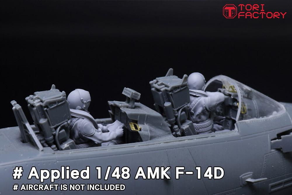 現用 アメリカ海軍 デッキクルー & パイロットプラモデル(トリファクトリーMILITARY FIGURE SERIESNo.MF-011B)商品画像_3