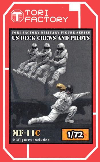 現用 アメリカ海軍 デッキクルー & パイロットプラモデル(トリファクトリーMILITARY FIGURE SERIESNo.MF-011C)商品画像