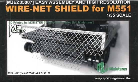 M551 シェリダン用 RPG対策 ワイヤーネットシールドプラモデル(MJ ミニチュア3Dプリンタ キットNo.MJEZ35007)商品画像