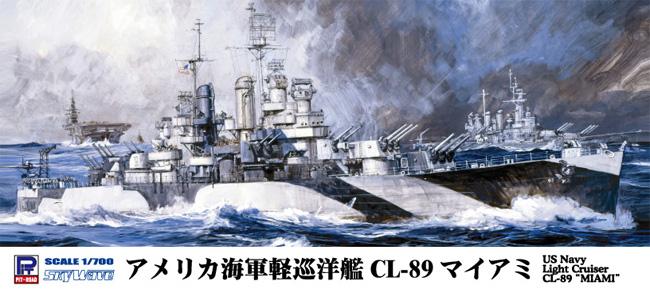アメリカ海軍 軽巡洋艦 CL-89 マイアミ エッチングパーツ付(プラモデル)(ピットロード1/700 スカイウェーブ W シリーズNo.W209E)商品画像