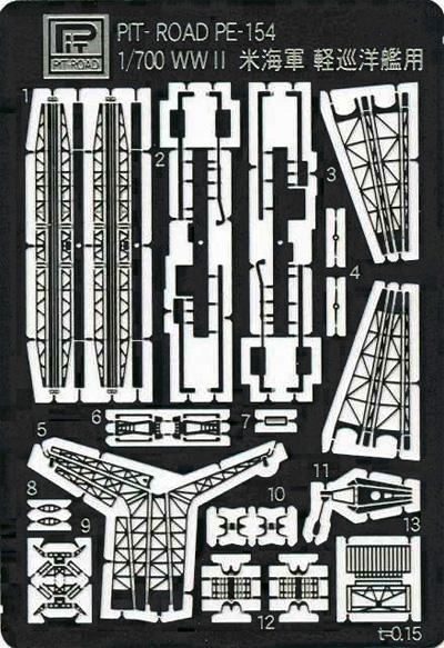 アメリカ海軍 軽巡洋艦 CL-89 マイアミ エッチングパーツ付(プラモデル)(ピットロード1/700 スカイウェーブ W シリーズNo.W209E)商品画像_4