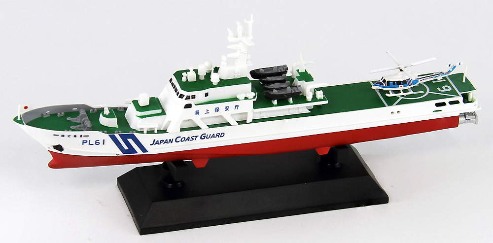 海上保安庁 はてるま型巡視船 PL-61 はてるま (ピットロード 1/700 スカイウェーブ J J92) の商品画像