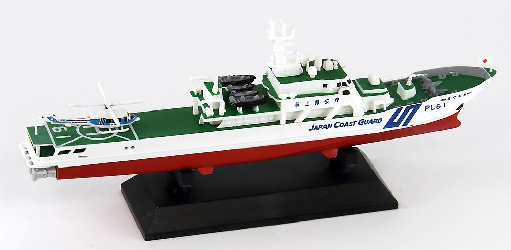 海上保安庁 はてるま型巡視船 PL-61 はてるまプラモデル(ピットロード1/700 スカイウェーブ J シリーズNo.J092)商品画像_3