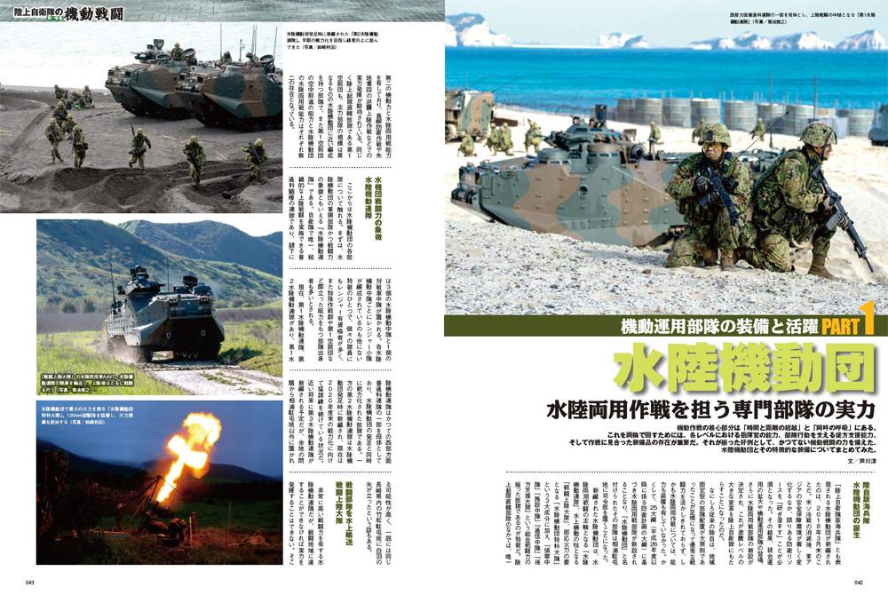 Jグランド EX 2020 Autumn No.10雑誌(イカロス出版JグランドNo.EX Vol.010)商品画像_4