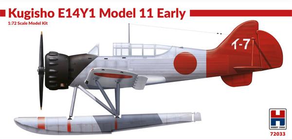 空技廠 零式小型水上機 11型 初期 w/カタパルトプラモデル(HOBBY 20001/72 モデルキットNo.72033)商品画像