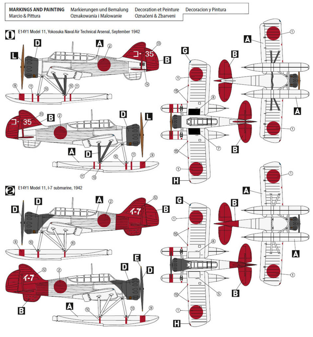 空技廠 零式小型水上機 11型 初期 w/カタパルトプラモデル(HOBBY 20001/72 モデルキットNo.72033)商品画像_2