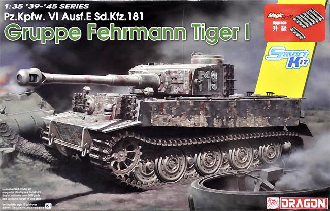 Sd.Kfz.181 ティーガー 1 フェールマン戦闘団プラモデル(ドラゴン1/35 39-45 SeriesNo.6484)商品画像