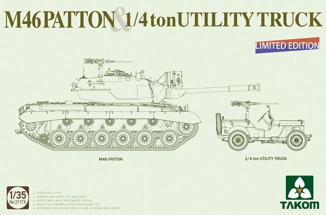 M46 パットン & 1/4トン ユーティリティ トラックプラモデル(タコム1/35 ミリタリーNo.2117X)商品画像