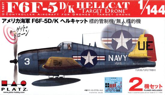 アメリカ海軍 F6F-5D/K ヘルキャット 標的管制機/無人標的機 ターゲット・ドローンプラモデル(プラッツ1/144 プラスチックモデルキットNo.PDR-023)商品画像