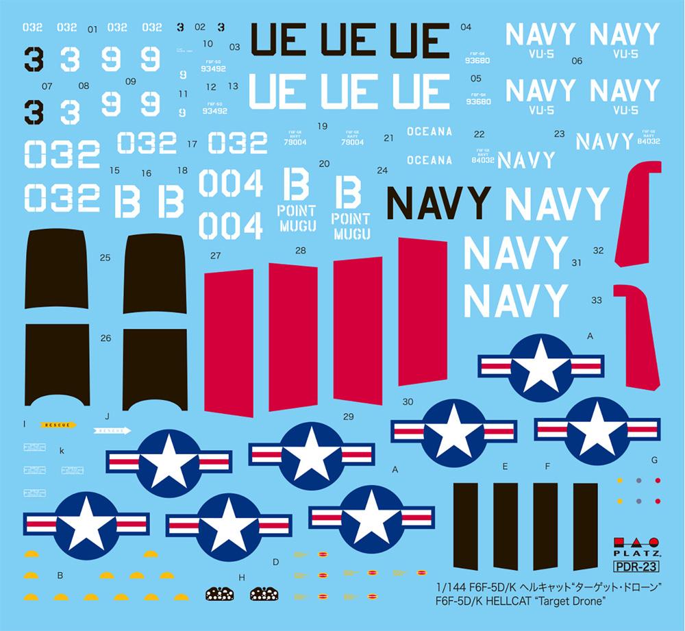 アメリカ海軍 F6F-5D/K ヘルキャット 標的管制機/無人標的機 ターゲット・ドローンプラモデル(プラッツ1/144 プラスチックモデルキットNo.PDR-023)商品画像_2