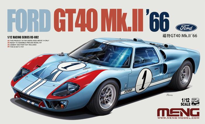 フォード GT40 Mk.2