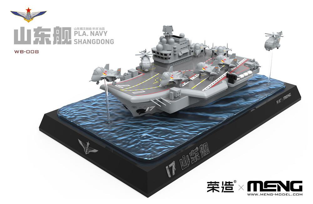 中国海軍 航空母艦 山東プラモデル(MENG-MODELウォーシップビルダーNo.MWB008)商品画像_1