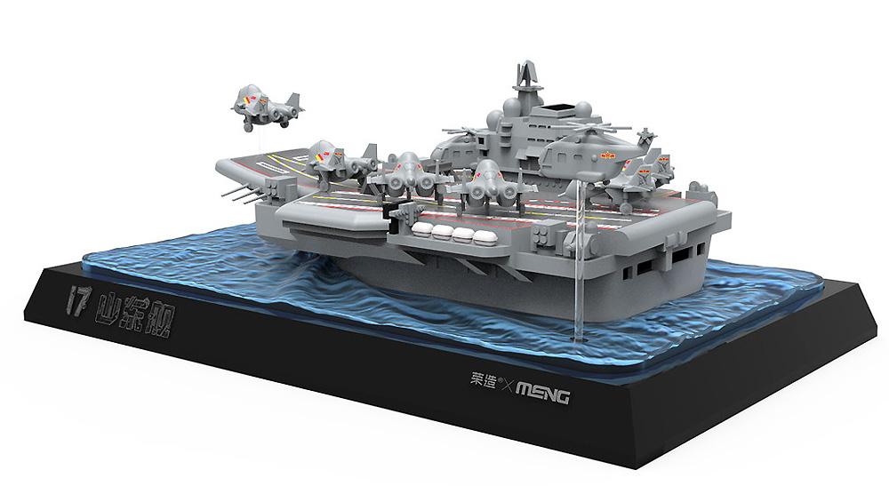 中国海軍 航空母艦 山東プラモデル(MENG-MODELウォーシップビルダーNo.MWB008)商品画像_3