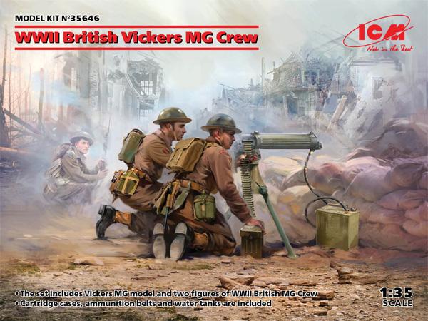 WW2 イギリス ヴィッカース 重機関銃クループラモデル(ICM1/35 ミリタリービークル・フィギュアNo.35646)商品画像