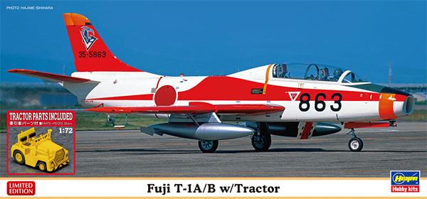 富士 T-1A/B w/牽引車プラモデル(ハセガワ1/72 飛行機 限定生産No.02364)商品画像
