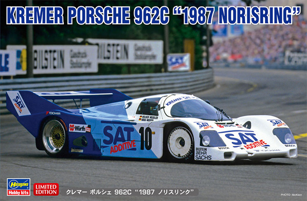 クレマー ポルシェ 962C 1987 ノリスリンクプラモデル(ハセガワ1/24 自動車 限定生産No.20479)商品画像