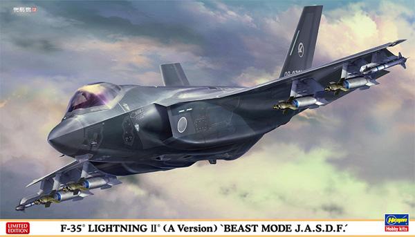 F-35 ライトニング 2 (A型) ビーストモード J.A.S.D.Fプラモデル(ハセガワ1/72 飛行機 限定生産No.02366)商品画像