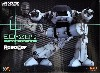 ED-209 (ロボコップ)