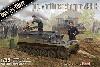 装甲弾薬トラクター VK3.02