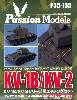 KV-1B/KV-2用 エッチングセット