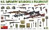 アメリカ軍 歩兵用武器 & 装備品セット
