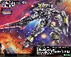 NSG-Z0/K ドゥルガー 2 : RE2