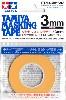 タミヤ マスキングテープ 3mm