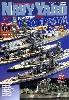 ネイビーヤード Vol.45 金剛型から大和型まで勢揃い 1/700 戦艦総覧