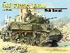 M5 スチュアート 軽戦車 ウォークアラウンド