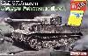 Sd.Kfz.181 ティーガー 1 フェールマン戦闘団