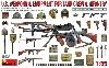 アメリカ 戦車兵&歩兵用 武器 装備品セット