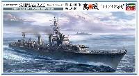 ハセガワ1/350 Z帯日本海軍 駆逐艦 島風 マリアナ沖海戦