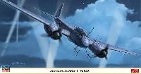 ハセガワ1/72 飛行機 限定生産ユンカース Ju88G-1 第2夜間戦闘航空団