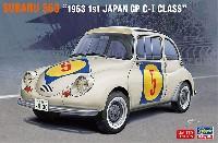 ハセガワ1/24 自動車 限定生産スバル 360 1963 第1回日本GP C-1 クラス