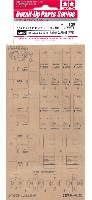 タミヤディテールアップパーツ シリーズ (AFV)アメリカ軍 10 in 1 レーション用カートン (WW2)