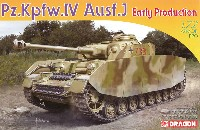 4号戦車J型 初期生産型