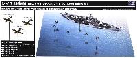 レイテ沖海戦 (BB-48 ウエスト・ヴァージニア VS 日本海軍航空隊)