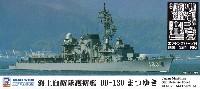 ピットロード1/700 スカイウェーブ J シリーズ海上自衛隊 護衛艦 DD-130 まつゆき エッチングパーツ付き