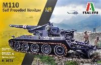 イタレリ1/35 ミリタリーシリーズM110 自走榴弾砲