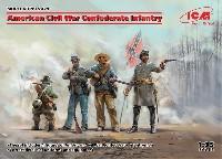 アメリカ 南北戦争 南軍歩兵