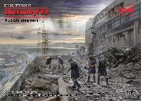 チェルノブイリ #3 瓦礫処理作業員
