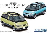 トヨタ TCR11G エスティマ ルシーダ/エミーナ '94