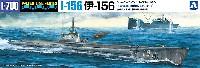 日本海軍 潜水艦 伊-156