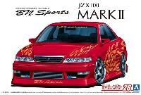 アオシマ1/24 ザ・チューンドカーBNスポーツ JZX100 マーク 2 '98 (トヨタ)