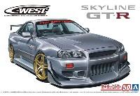 アオシマ1/24 ザ・チューンドカーC-WEST BNR34 スカイライン GT-R '02 (ニッサン)
