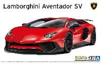 '15 ランボルギーニ アヴェンタドール SV
