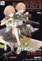 M24SWS 沢城桐子・昌子 ミッションパック