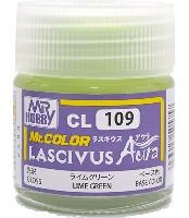 GSIクレオスMr.カラー ラスキウス アウラライムグリーン 光沢/ベース色
