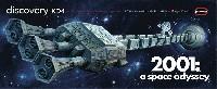 ディスカバリー号 XD-1 (2001年 宇宙の旅)