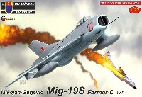 ミコヤン グレビッチ MiG-19S ファーマーC ワルシャワ条約加盟国